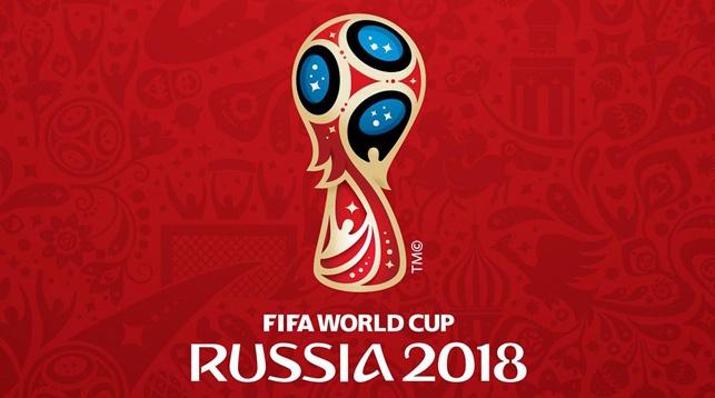 Снять номер в гостинице к Чемпионату мира по футболу 2018